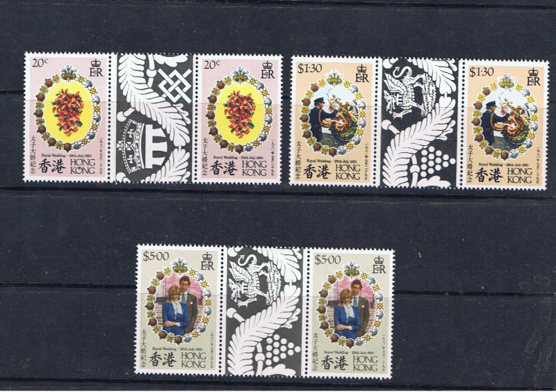 HONG KONG 1981 ROYAL WEDDING GUTTER PAIRS