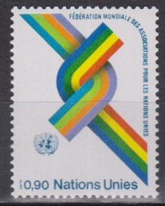 UN Geneva #57 MNH F-VF (ST695)