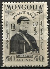 Mongolia; 1932; Sc. # 69; *-/MHH Single Stamp