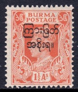 Burma (Myanmar) - Scott #74 - MH - SCV $2.40
