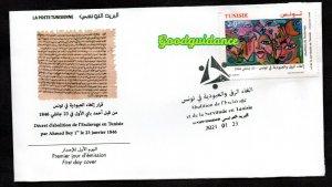 2021- Tunisia - Abolition of slavery and servitude in Tunisia 1846- FDC