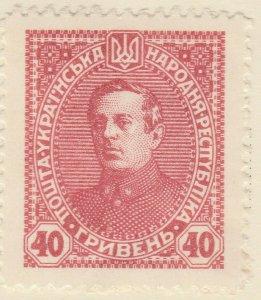 A6P6F25 Ucrania Ukraine 1920 unissued 40g mh*