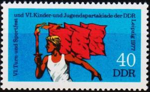 Germany(DDR). 1977 40pf  S.G.E1961 Unmounted Mint