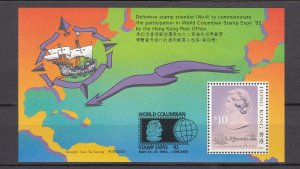 Z3903  1992 Hong Kong Stamps mh #629 Stamp EXPO S/S