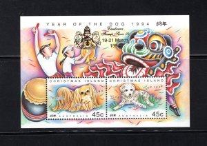 Christmas Island 359e, VF,  MNH, Canberra Stamp Show, CV $8.00  ..... 1370086