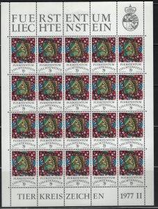 LIECHTENSTEIN, 603, SHEET OF 20, MNH, 1976-78 Zodiac sign - Leo