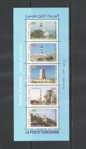 TUNISIA :Sc. 1598A / **LIGHTHOUSES **/ Limited Print-Sheet of 5  / MNH