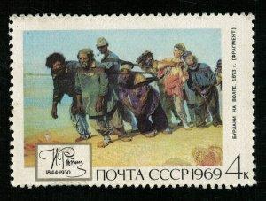 1969, 4 kop, MNH, ** (T-9723)