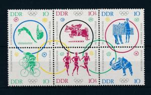 [54616] East Germany DDR 1964 Olympic games Tokyo Volleyball Cycling judo MNH