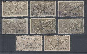 Portugal, Gerais, Barata 1014/1039 used. 1921 brown General Revenues, 8 diff.