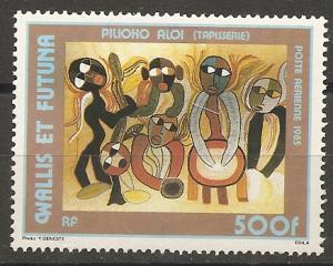 Wallis and Futuna Islands C140 1985 Pilioko Tapestry NH