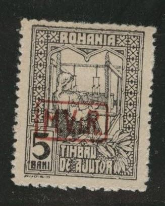 Romania Scott 3NRA3 MH* 1918 German Occupation stamp