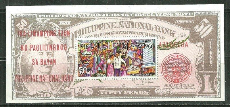 Philippines MNH S/S C63 50th Anniversary Philippine National Bank