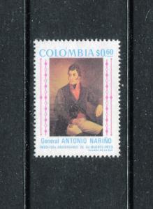 Colombia 817, MNH, Painting AntonioNarino by Jose M. Espinosa 1973. x23044