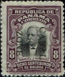 CANAL ZONE #29 1909 8c OVERPRINT ISSUE--MINT-OG/INTERLEAVING STUCK TO BACK