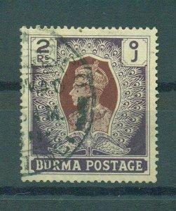 Burma sc# 31 used cat value $6.00