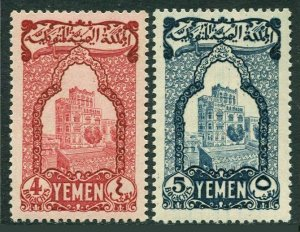 Yemen 56-57,MNH.Michel 50-51. Mocha Coffee tree, Palace, San'a, 1947.