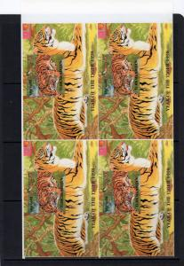 Turkmenistan 1998 YT#Bl.18 Tigers/Chinese New Year UNCUT S/S Imperforated