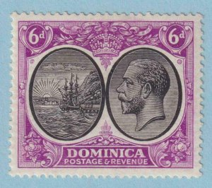 DOMINICA  76  MINT HINGED OG * NO FAULTS  EXTRA FINE !