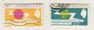 HONG KONG;  1963 early QEII   ITU issue used SET