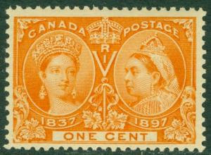 EDW1949SELL : CANADA Scott #51 Mint NH. Tiny natural inclusion. Catalog $57.50.