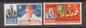 J27240 1970 bahrain set mh #180-1 education