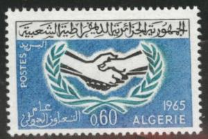 ALGERIA Scott 338 mnh** ICY stamp 1965