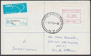 NEW ZEALAND 1986 $2.05 Map Frama on cover  Registered to Latvia ............A938