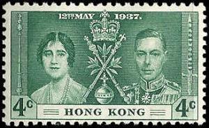 Hong Kong - 151 - Unused - SCV-4.00