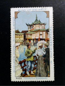German Poster Stamp - Around the World/Rund um die Welt #29