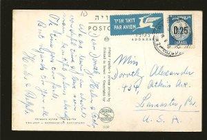 Israel 175 on Postmarked 1960 to USA Postcard Used