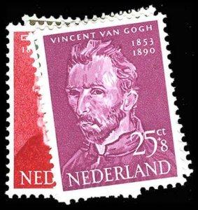 NETHERLANDS SEMI POSTALS B264-68  Mint (ID # 76438)