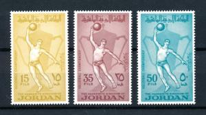 [91622] Jordan 1965 Sport Volleybal  MNH