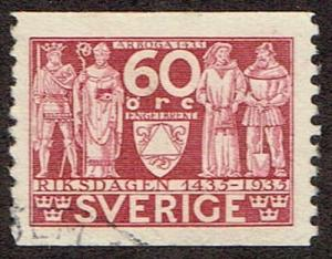 Sweden # 247 U