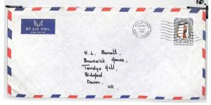 CA444 1971 Abu Dhabi Airmail Cover PTS