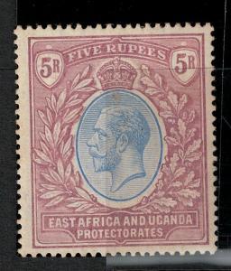 East Africa & Uganda 1912-1918 SC 53 Mint SCV $65.00