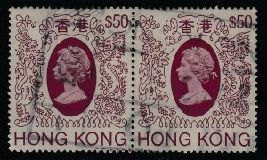 Hong Kong Sc 403, used pair
