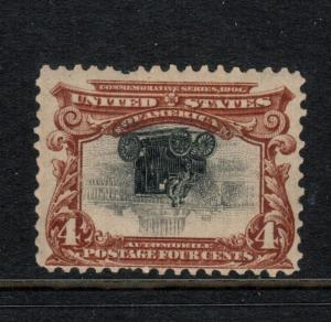 USA #296a Mint Fine Inverted Center **With Certificate**