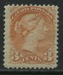 1873 Canada QV 3 cents Small Queen unmounted mint NH