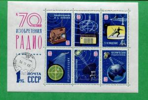 1965 Russia Postage Stamp Souvenir Sheet #3040 Mint Pre-Canceled Radio to Space