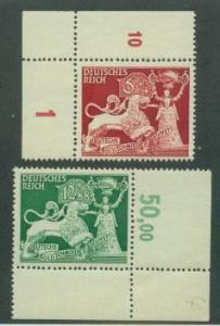 Germany Scott B206-B207 MNH VF