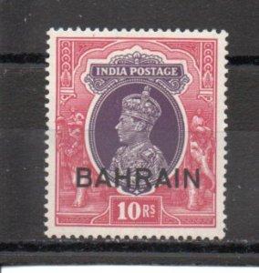 Bahrain 35 MNH
