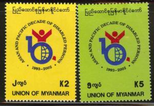 Burma Myanmar Scott 345-346 MH* Disabled set