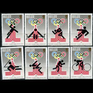 BELIZE 1979 - Scott# 451-8 Olympics Set of 8 NH