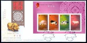 HONG KONG SC#1252b Year of the Pig Souvenir Sheet (2007) FDC