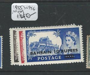 BAHRAIN (PP2502B)QEII ON GB CASTLES SG 94-6  MOG