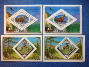 Tuva 1995 Wild Animals Birds of Prey Elks Fauna 4 S/S Stamps MNH perf & imper