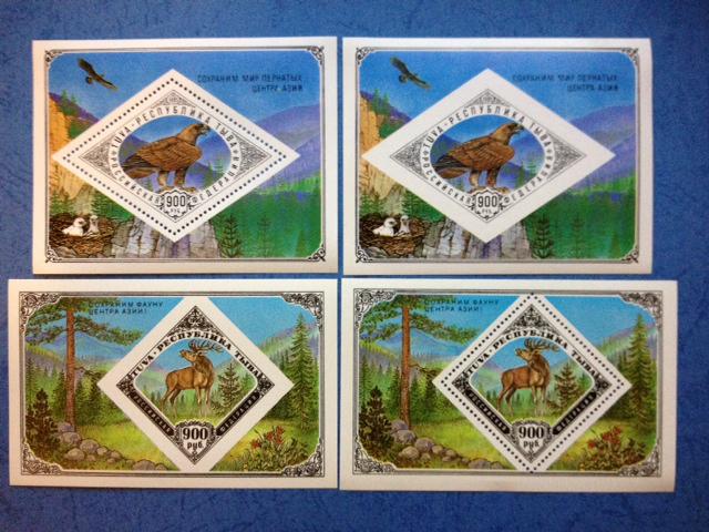 Tuva 1995 Wild Animals Birds of Prey Elks Fauna 4 S/S Stamps MNH perf & imper