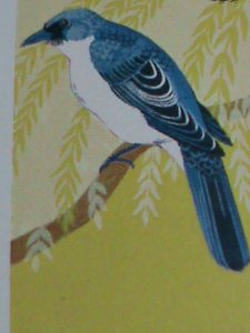 OMAN STAMP 1973 COLORFUL LOVELY WORLD ENDANGER BIRD-MNH MINI SHEET VERY FINE