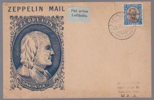 1931 Iceland Graf Zeppelin Cover to USA # C10
